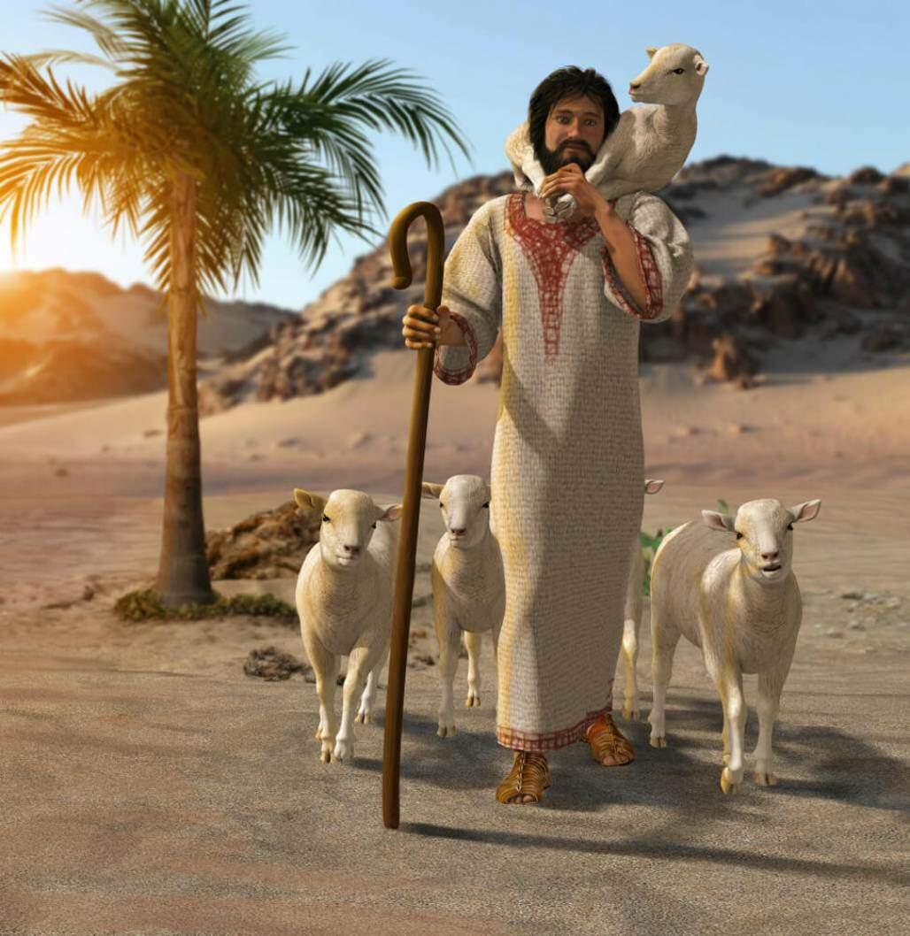 Bom Pastor (Shutterstock/ Oliver Denker)